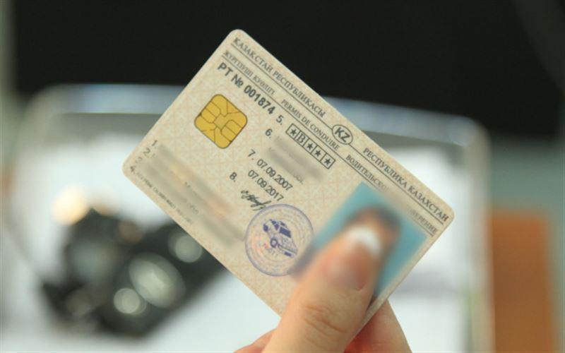 110 тысяч тенге за водительские права отдал актюбинец аферисту