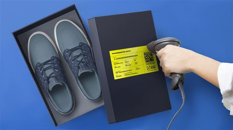 Когда маркировка обуви станет обязательной в Казахстане