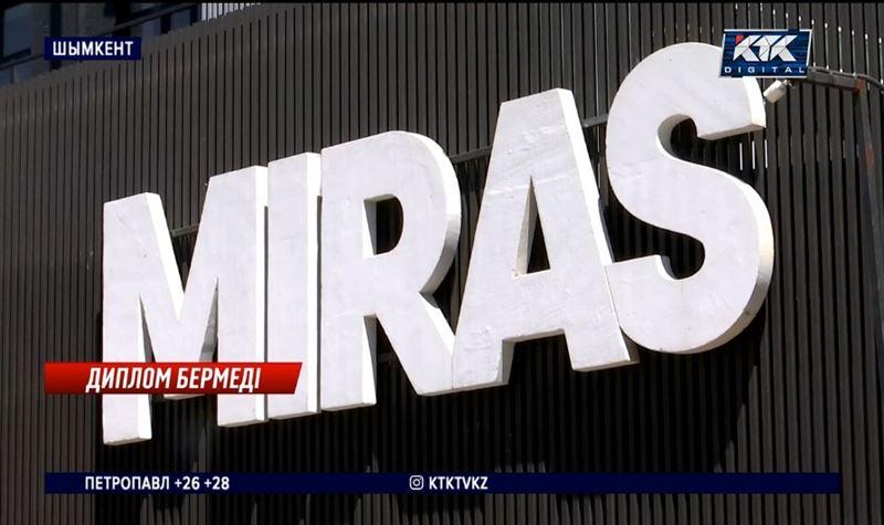Шымкентте Мирас университетінің түлектері сан соғып қалды