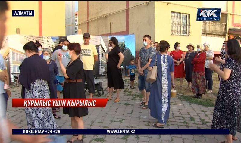 Алматы: Тұрғындар стоматология ғимаратының құрылысына қарсы шықты