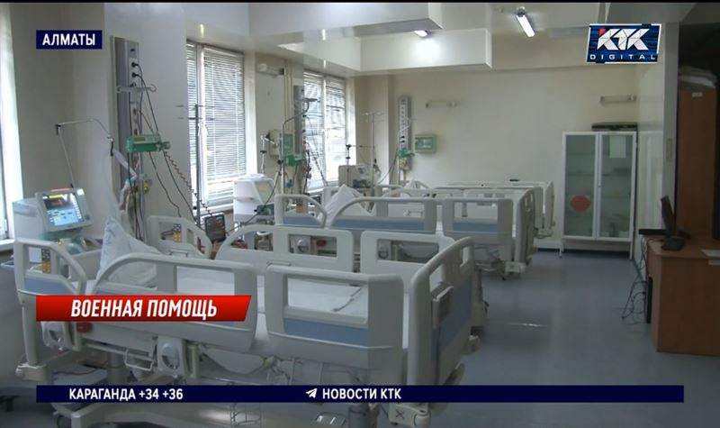 Под ковидный стационар в Алматы отдали военный госпиталь