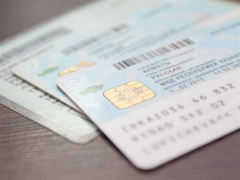 Мошенница оформила кредит по снимку чужих документов