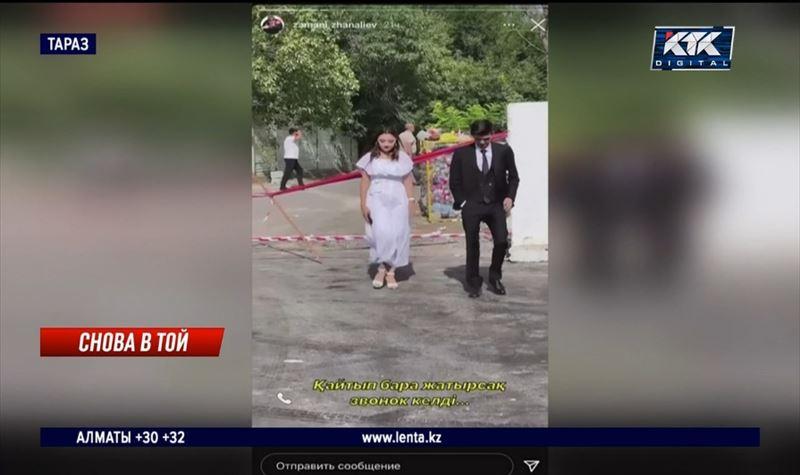 Блогеры показали, как в Таразе обманули мониторинговую группу