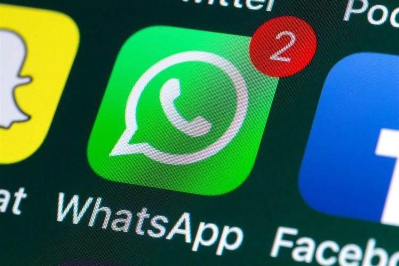 Посмотреть один раз: новую функцию запускает WhatsApp