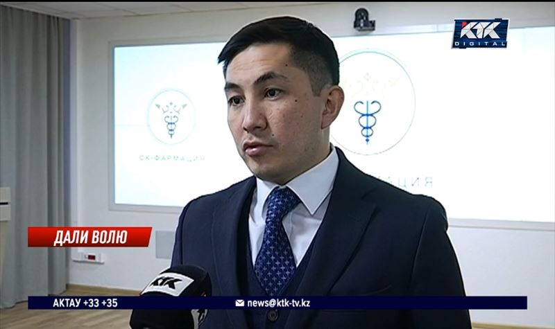 Суд оправдал бывшего главу «СК-Фармации», обвиненного в коррупции