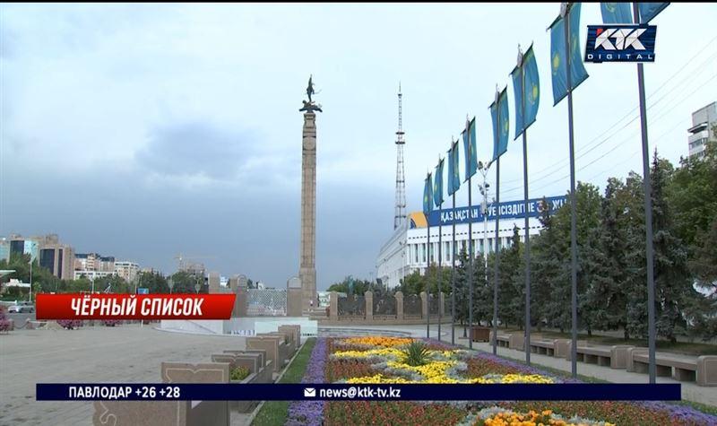 США внесли Казахстан в список стран, нежелательных для посещения