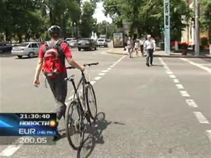 В Алматы любители здорового образа жизни объявили о создании фонда развития велотуризма