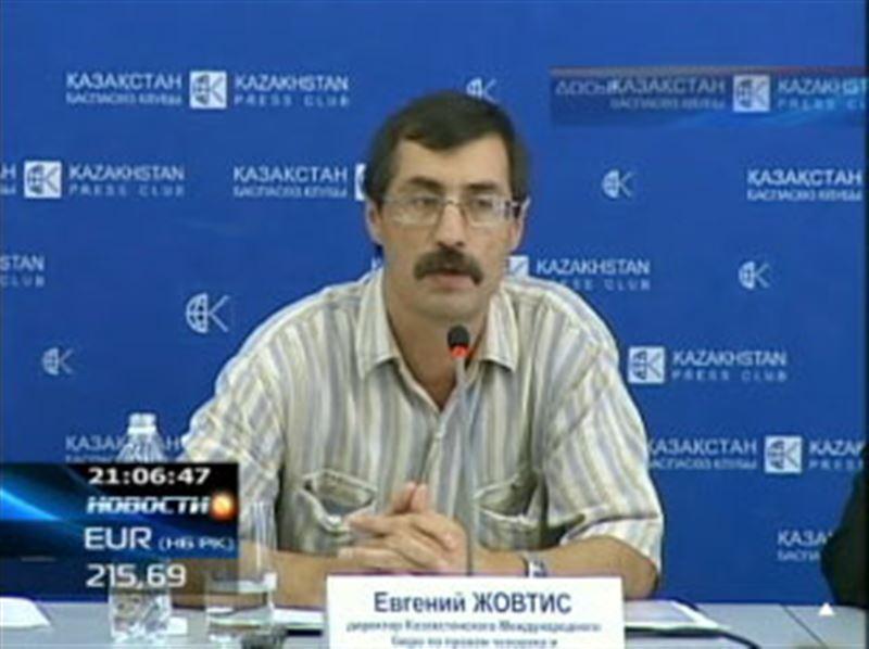 Евгений Жовтис осужден на 4 года лишения свободы