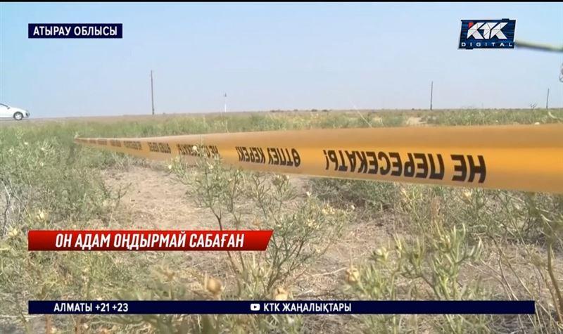 Қаза болған Азамат Қалбағаевтың туыстары налып отыр