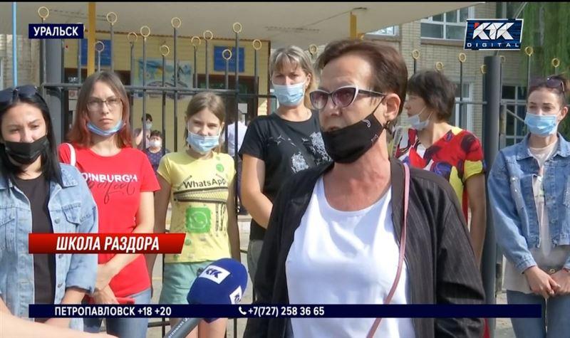 Родители младшеклассников в Уральске против перевода детей в санаторную школу