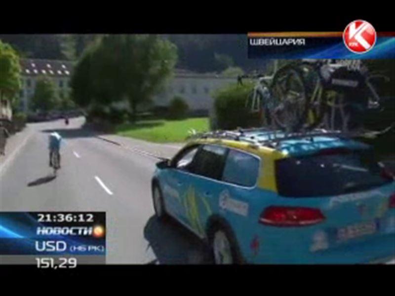 «Астана» заняла первое место на многодневной гонке «Тур Швейцарии»