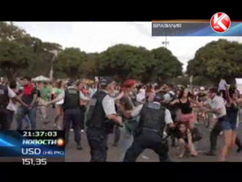 В Бразилии протестуют против проведения чемпионата мира по футболу