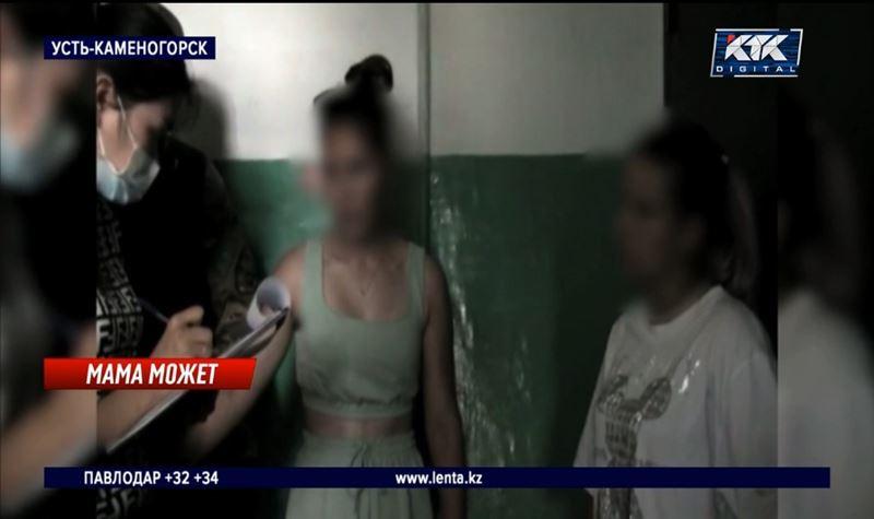 Женщины в сопровождении детей распространяли наркотики в Усть-Каменогорске