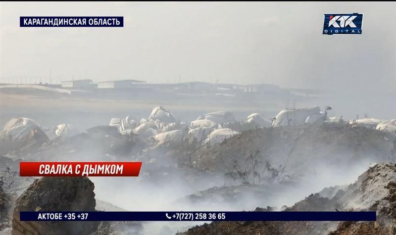 Едкий дым со свалки окутывает поселок под Карагандой и окраину города