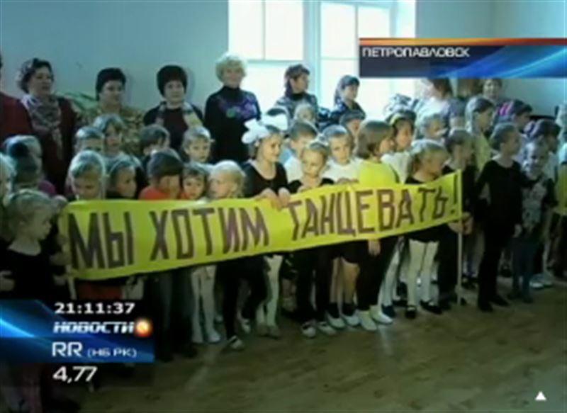Акция протеста в Петропавловске: юные и не очень певцы, музыканты и танцоры требуют оставить им здание для занятий творчеством