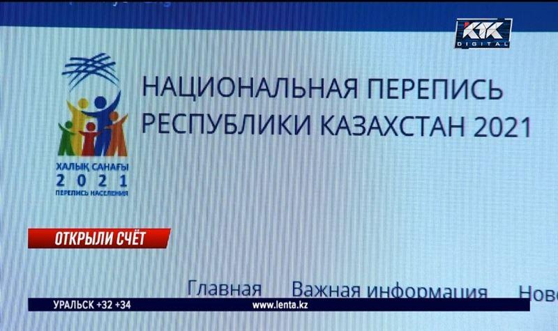 «Переписаться» в Казахстане можно онлайн