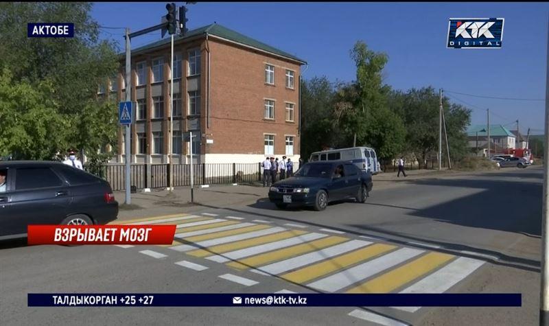 Неизвестный «бомбист» снова сорвал уроки в школах Актобе