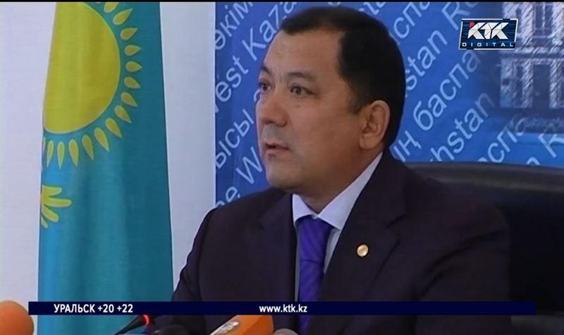 Акимом Мангистауской области стал экс-министр энергетики