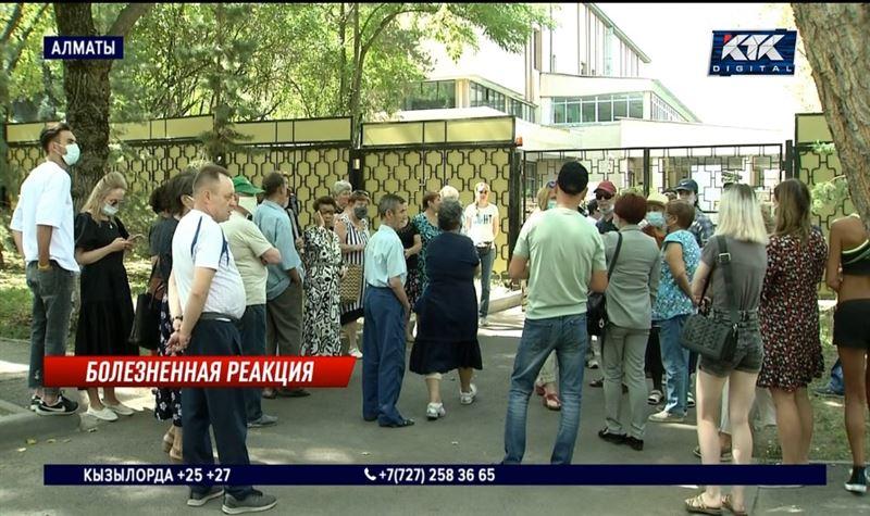 В алматинском Самале откроют психиатрический центр – жители напуганы