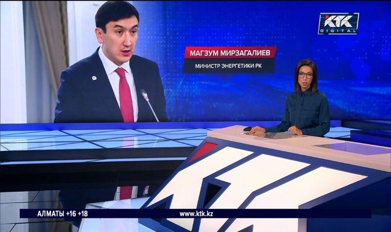 Министром энергетики стал Магзум Мирзагалиев