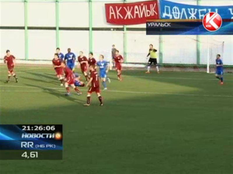 Пока власти Уральска искали деньги для футбольного клуба, из него убежали игроки