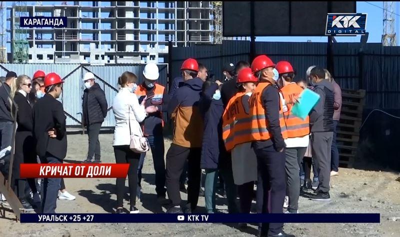 500 карагандинских дольщиков требуют достроить их дом
