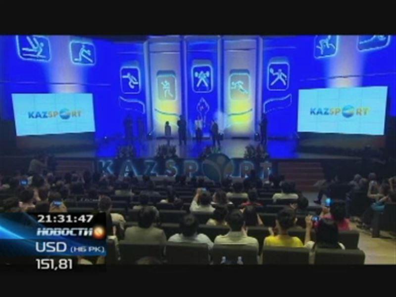 В Казахстане начал вещание первый государственный спортивный канал Kazsport