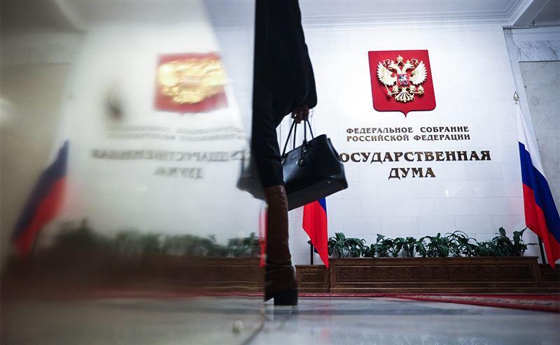 В Байконыре проходят выборы в российскую Госдуму
