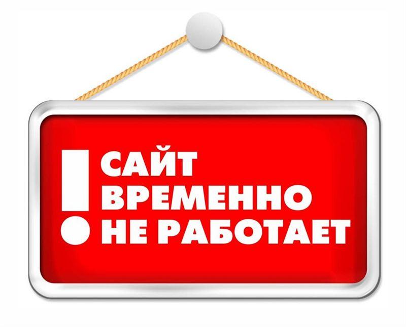 Сайты госорганов перестали работать в Казахстане