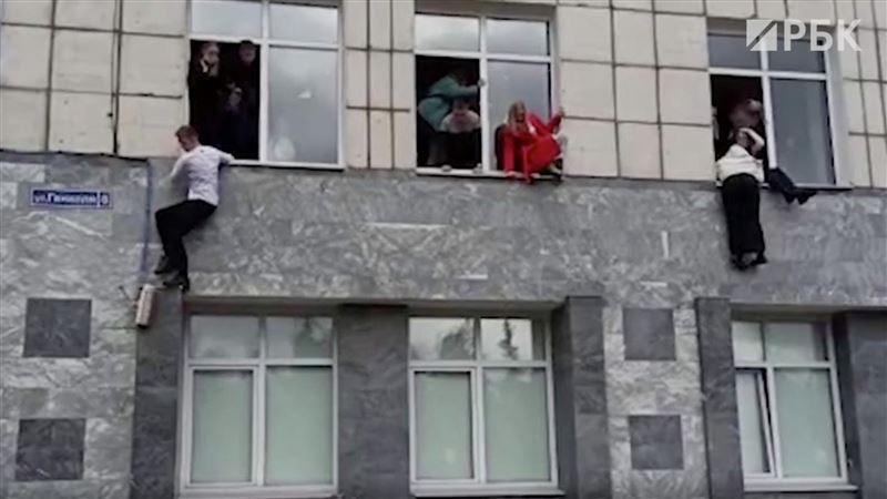 Стрельба в Перми: глава МОН РК выразил соболезнования