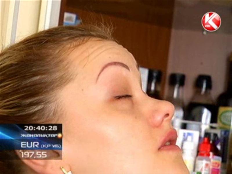Алматинка ослепла после похода в салон красоты