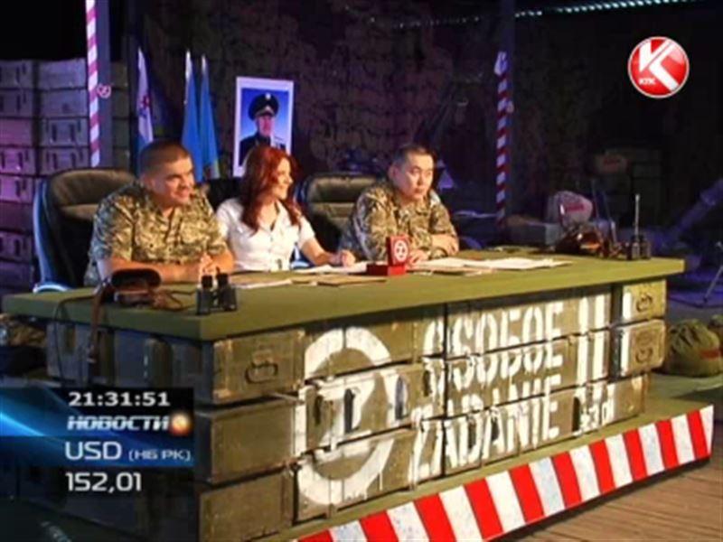 КТК назначает военных: прошел первый отборочный тур «Особого задания»