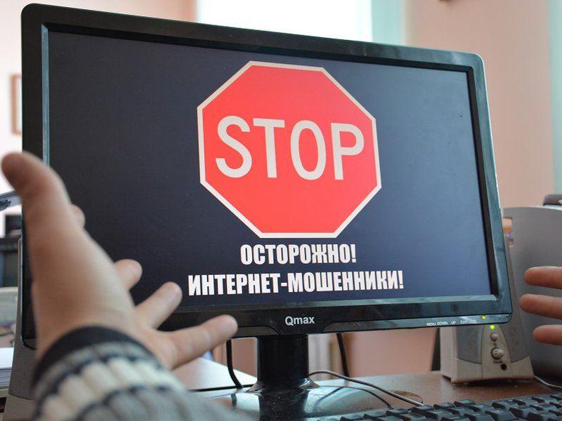Полицейские Туркестанской области задержали подозреваемого в интернет-мошенничестве