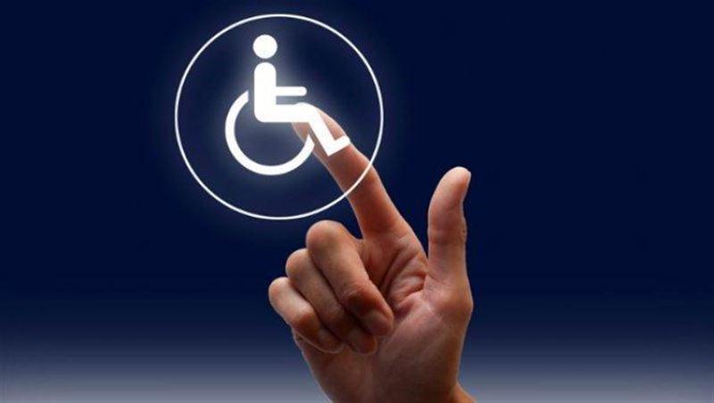 Когда начнут выплачивать новые пособия по инвалидности
