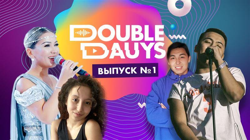 Песенное шоу в формате screenlife появилось в Казахстане