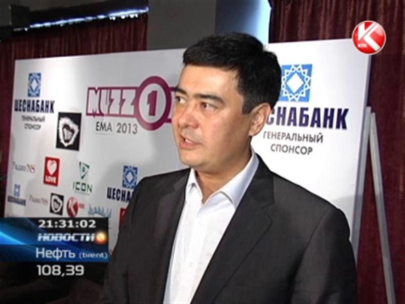 Казахстанские звезды готовятся к премии «Eurasian Music Awards»