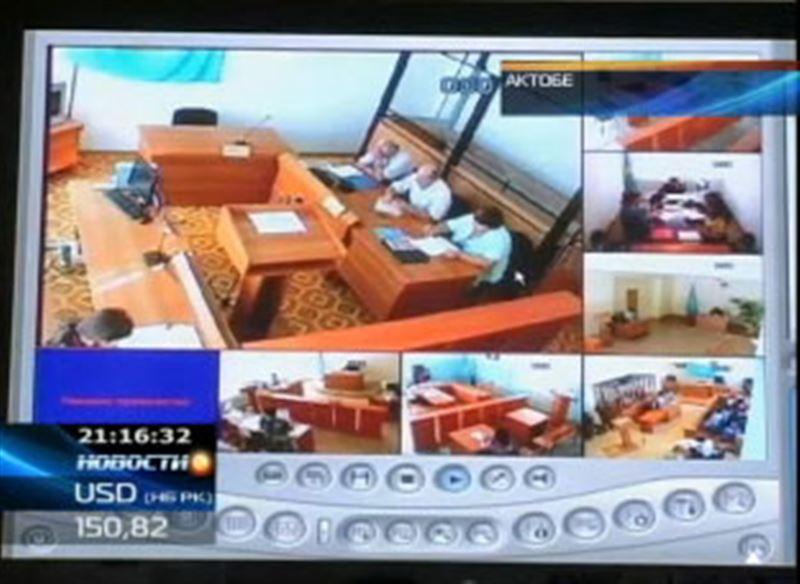 В Актобе в местных судах установили камеры слежения и микрофоны