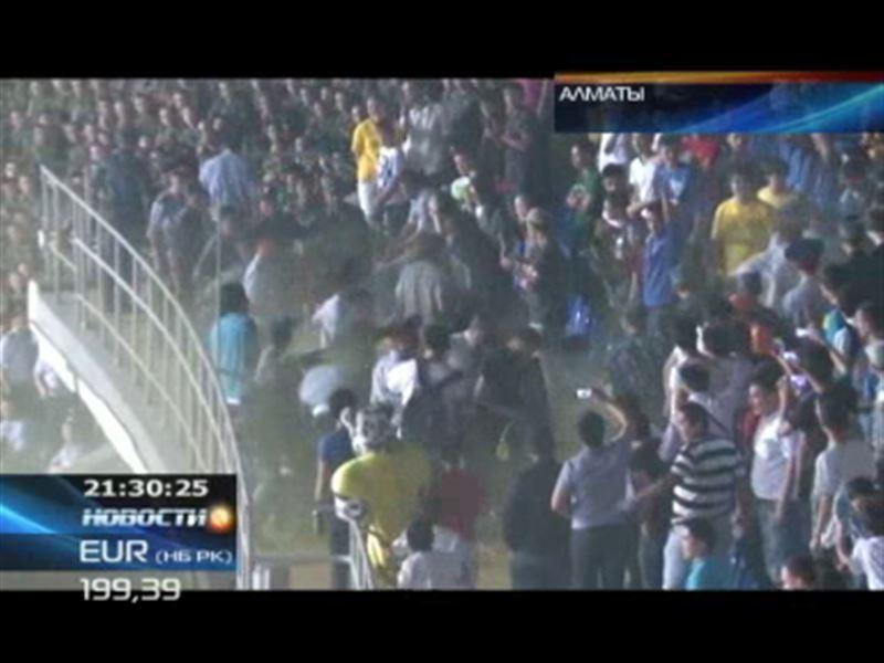 Федерация футбола Казахстана намерена оштрафовать «Кайрат» за беспорядки на трибунах