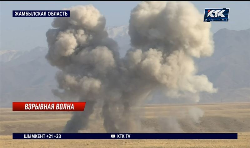 Взрывы в Жамбылской области будут греметь еще месяц