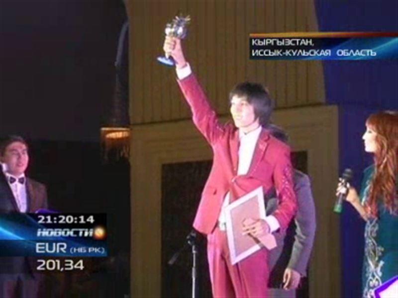 Гран-при фестиваля на Иссык-Куле получил казахстанец