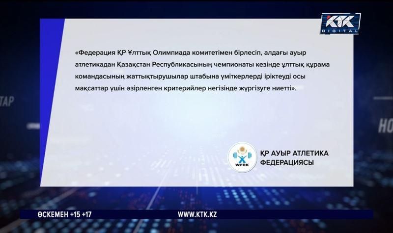 Серік Сәпиев және Бақыт Ахметов қызметінен кетті