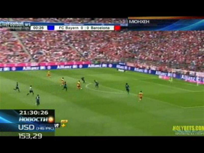 Футболисты «Баварии» в очередной раз победили «Барселону»