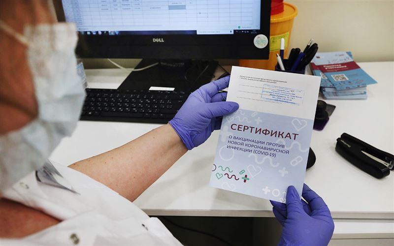Казахстан признал паспорта вакцинации еще двух стран