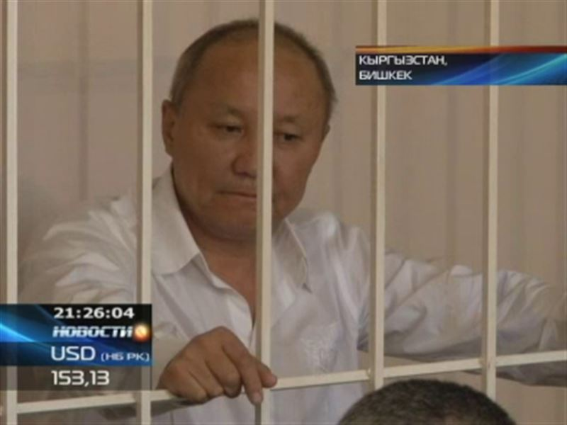 Экс-мэр Бишкека получил 11 лет тюрьмы