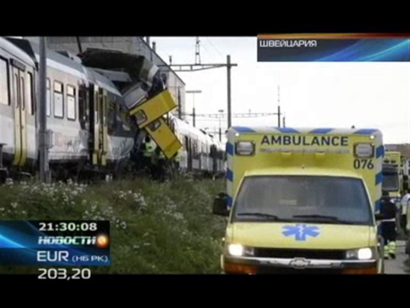 В Швейцарии лоб в лоб столкнулись два пассажирских поезда