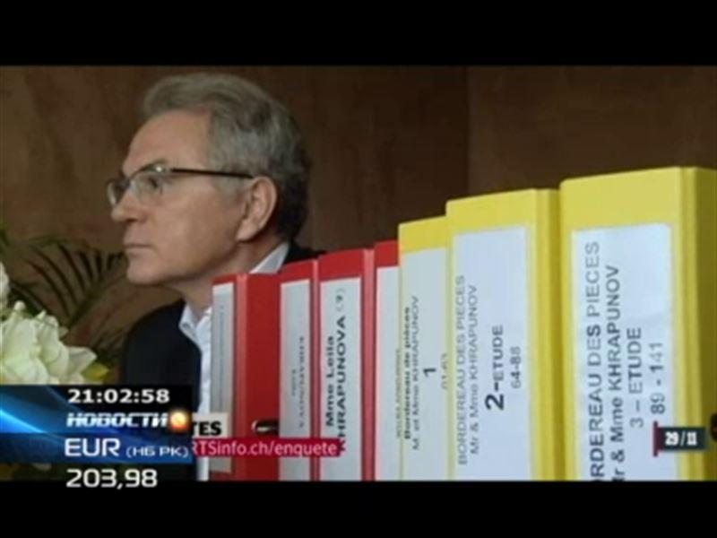 Швейцарские прокуроры арестовали активы не только четы Храпуновых, но  и братьев Рыскалиевых
