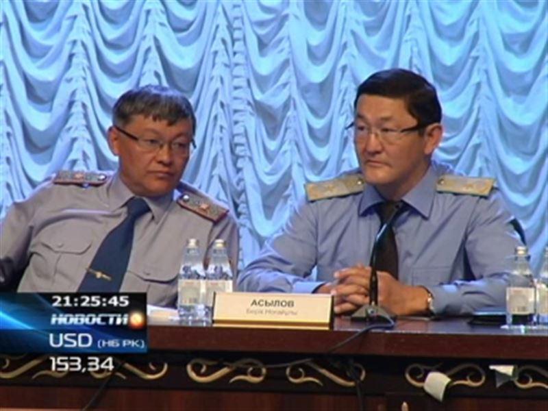 Аким Алматы наградил полицейских