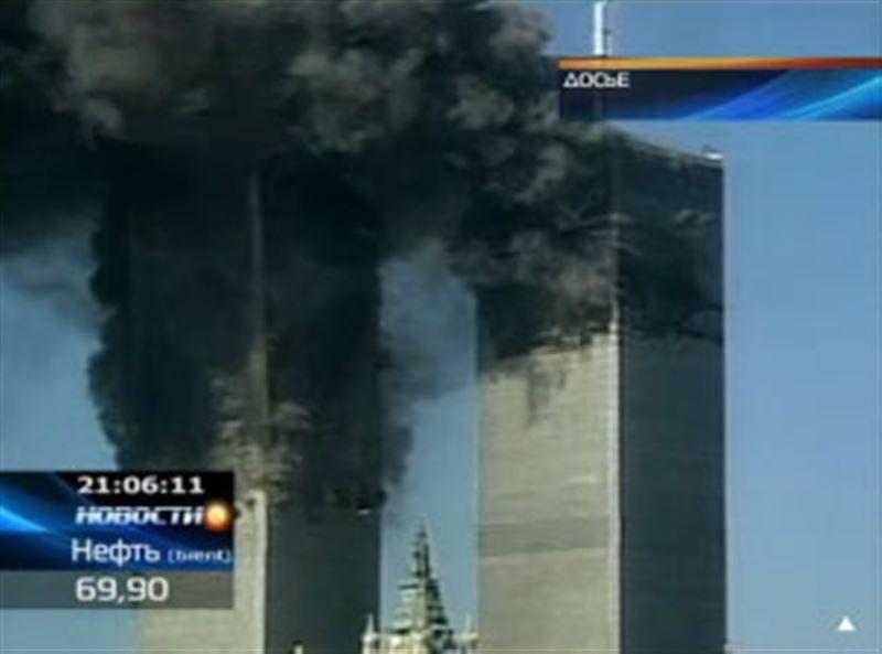 Сегодня мир вспоминает трагические события, которые произошли в США восемь лет назад