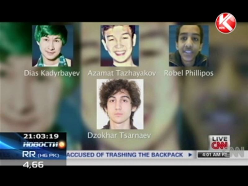 Студентам из Казахстана, которые проходят по делу о теракте в Бостоне, грозит до 25 лет тюрьмы