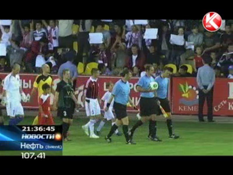Футболисты «Актобе» вышли в финальный раунд квалификации